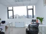 可按天按周按月灵活租用办公空间 服务式办公室