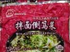 中国驰名商标 秋梅拌面倒笃菜/腌菜