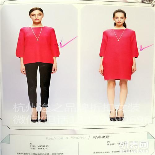 逸之折扣品牌女装做折扣女装加盟的最好选择