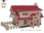【淘宝爆款】西式小屋 3D木制立体拼图拼板 儿童DIY仿真玩具模型