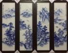 景德镇陶瓷现代大师手绘青花山水四条屏瓷板画装饰客摆件厂家