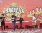 长沙摇滚乐队西街乐队承接各种演出
