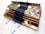 金泓提供通用电池导电带软连接 软连接铜排导电带