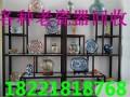 静安区老瓷器回收:黄浦区老瓷器回收:虹口区老瓷器回收