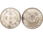 古钱币私下交易买卖快速出手