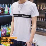 雅宝路服装批发市场韩版修身男式显瘦T恤短袖批发厂家纯棉男装