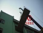 台州好子专业搬迁搬厂吊装各种机械设备 欢迎来电咨询