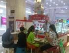 大型购物中心小吃街盈利店面低价转让--联城推广