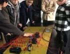 嘉定电工培训 暑假假期学习专业低压用电安全知识