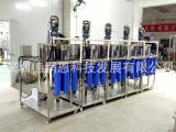 洗衣液设备 洗洁精设备 防冻液生产设备厂家