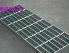 楼梯踏步板 踏步板钢格板生产厂家 踏步板价格