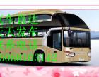 车站~瑞安到广州客车 大巴车(15058103142+专线直