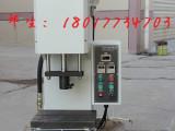 5吨C型立式油压机