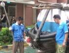 青岛市区抽化粪池,隔油池,清洗饭店管道,古力井