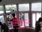 家庭保洁,公司开荒保洁地毯清洗,擦玻璃换纱窗洗空调