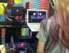 天津有培训DJ打碟的吗 天津哪里可以培训DJ打碟的