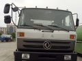 东风153油罐车运油车配置哪里买多少钱财富热线