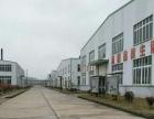 低价出租咸安凤凰工业园优质钢构厂房(可分割)