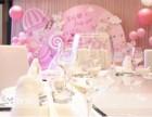 昆明西山区宝宝宴策划哪家专业优选优米儿童派对
