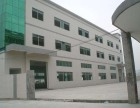 新建松江104工业地块小面积厂房出售