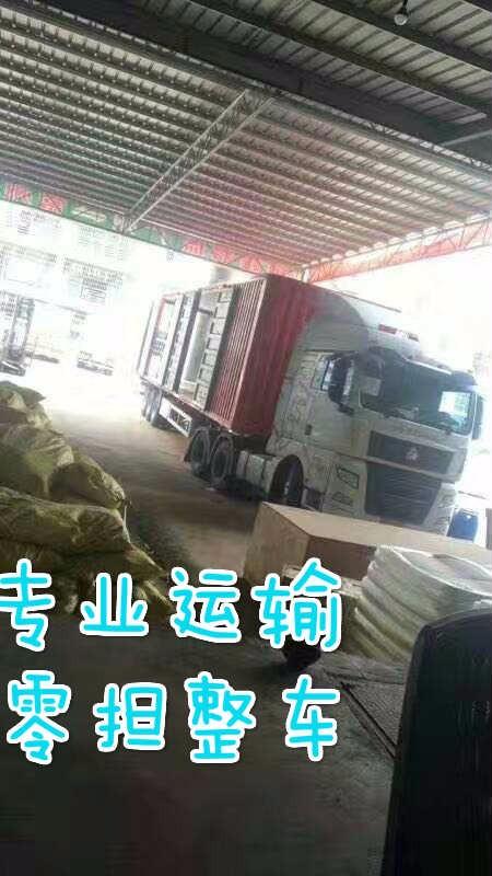 上海搬家物流 行李托运 零担 回诚车运输 物流公司