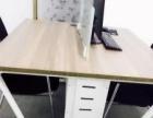 办公电脑简约屏风桌椅2.4.6人位组合员工桌 送柜子 办