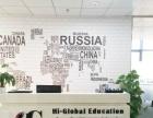 嘉兴HG韩语培训、德语、法语培训、西班牙语小语种培训学校