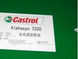嘉实多Alphasyn T 320 合成齿轮油