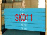 批发进口日本大同SKD11高耐磨冷作模具