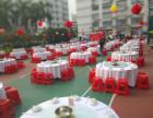 深圳宝安丨宴会酒席外包 丨预订上门配送