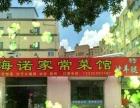 青岛北站旺角饭店生意转让