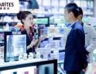 国际美妆卡俪缇丝加盟店连锁店的创业优势
