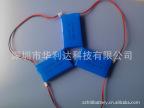 mAh电池厂家 7.4V指纹机POS机对讲机聚合物锂电池
