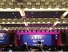 新品头条丨共享经济投影手机全球发布会在蓉城举行