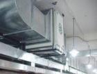 东莞市专业通风设备,通风管道,油烟净化器,油烟过滤