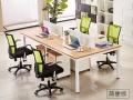 简易折叠办公桌员工培训桌长条桌学生桌子钢架会议桌条形活动桌
