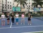 深圳网球教练