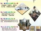 延边大学艺术学院校外人才培训中心长年招收4周岁以上学员!
