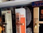 绵阳吉利锁业--开锁换锁修锁全城服务110备案