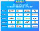 宁夏网络营销的必选之路-商擎网络