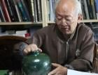 鉴宝活动5月27日,故宫博物院李知宴老师坐等你的到来