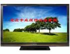 宝应液晶电视维修安装 宝应维修液晶电视安装 宝应维修电视机