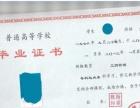 在深圳工作后怎么提升学历?