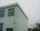 官摊工业园区 厂房 1100平方米