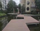 景德镇塑木材料_九江塑木材料_兰州塑木材料