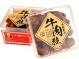 澳门特产、香记牛肉粒300g/盒,纯牛肉制作