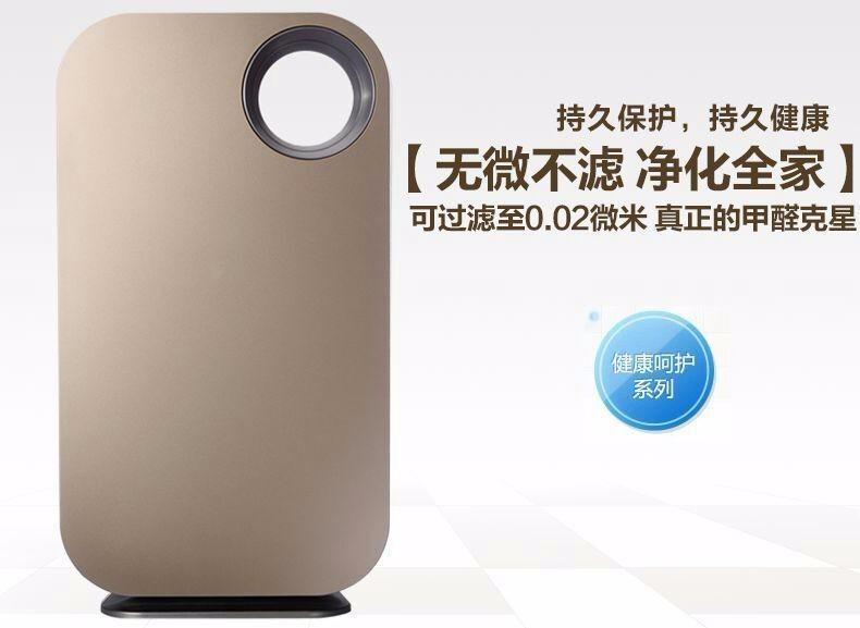 全智能空气净化器 活性炭的销售