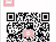 重庆爵士舞培训 街舞培训重庆Link女子高端舞蹈机