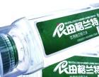鄢陵腊梅园桶装水,郑州招商/加盟