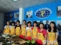 惠州保姆惠州月嫂惠州护工就在惠州拓普家政最专业家政品牌